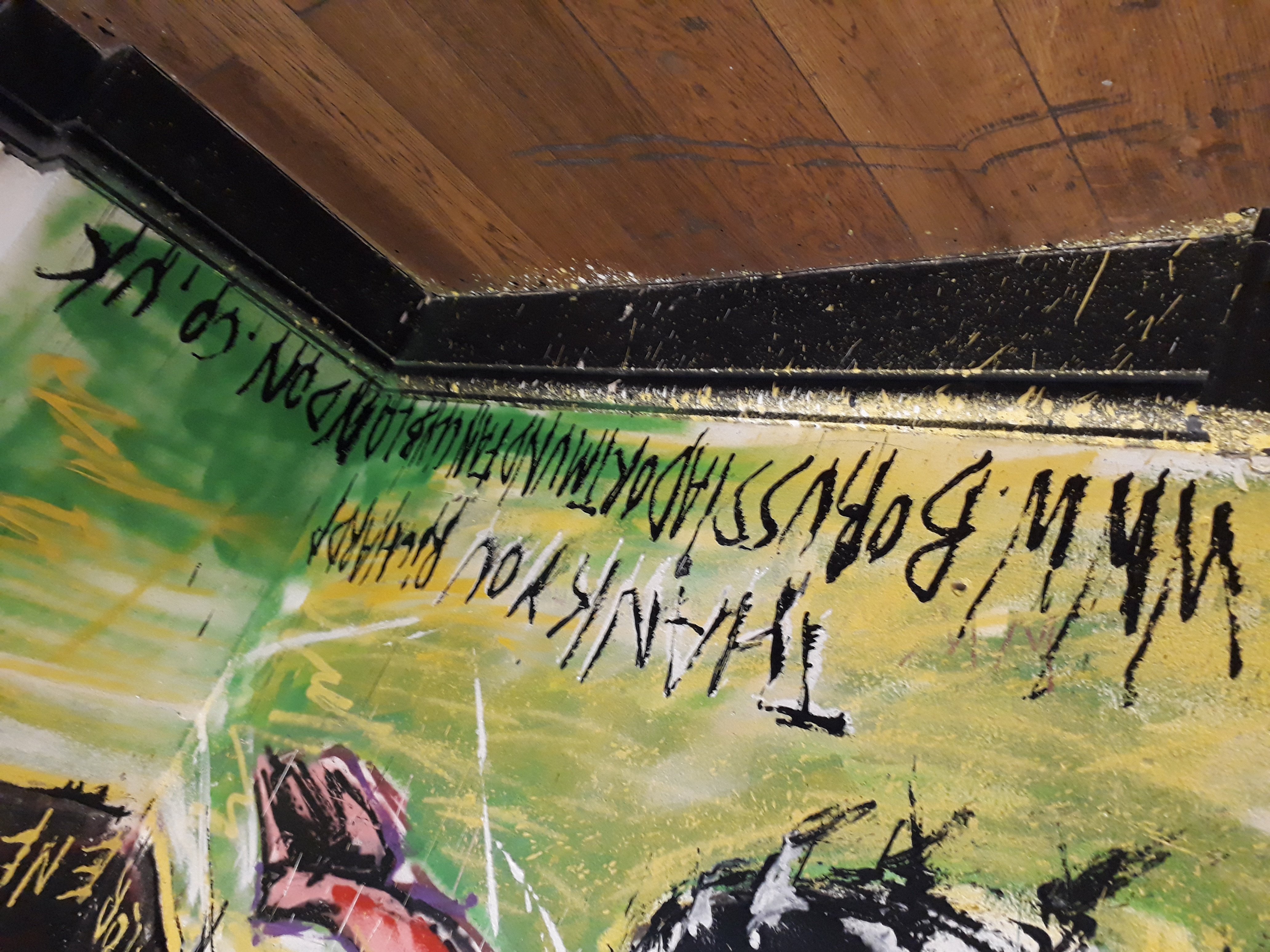 BVB 09 THANK YOU