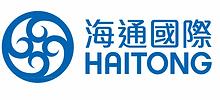 haitong.png