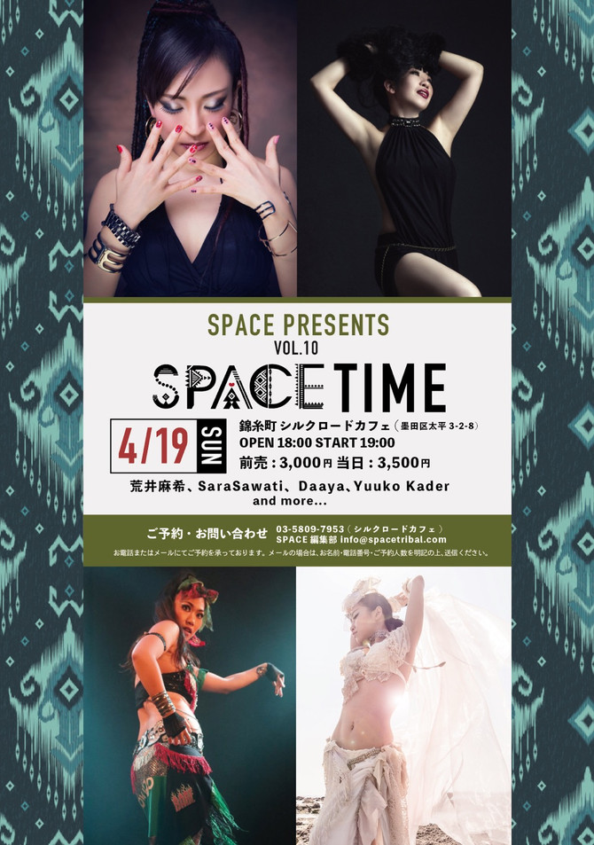 2020.4.19 SPACE TIME vol.10