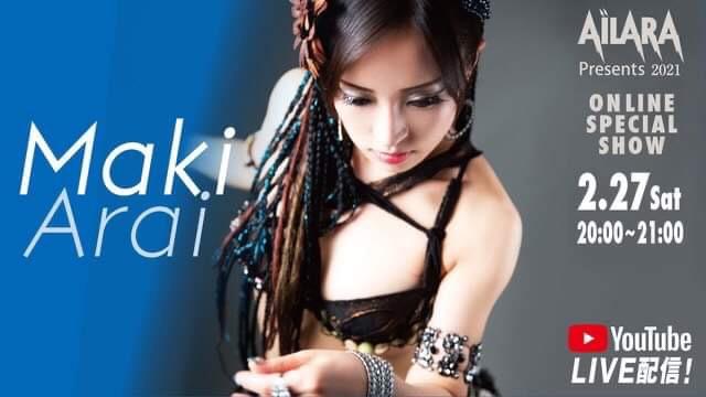 ★ONLINE AILARA SPECIAL SHOW#34★