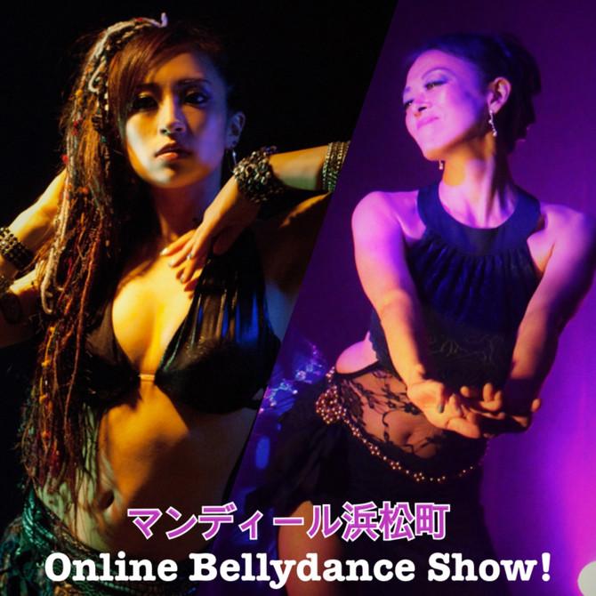 マンディール浜松町オンラインベリーダンスショー
