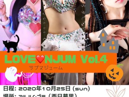 10/25 LOVE♡NJUM vol.4