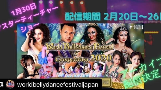 World Bellydance Festival 2020→2021