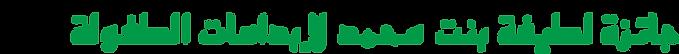 شعار.png