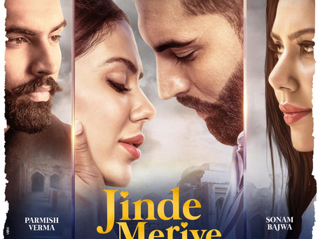 Jinde Meriye Releasing 24th jan 2020