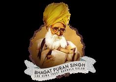 logo bhagat puran singh 2.png