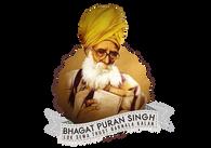 logo bhagat puran singh.png