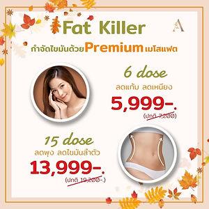 Fat Killer.jpg