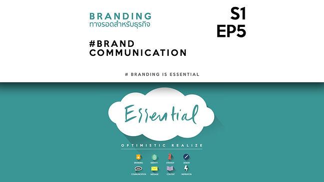 EP 5 Brand Communication.jpg