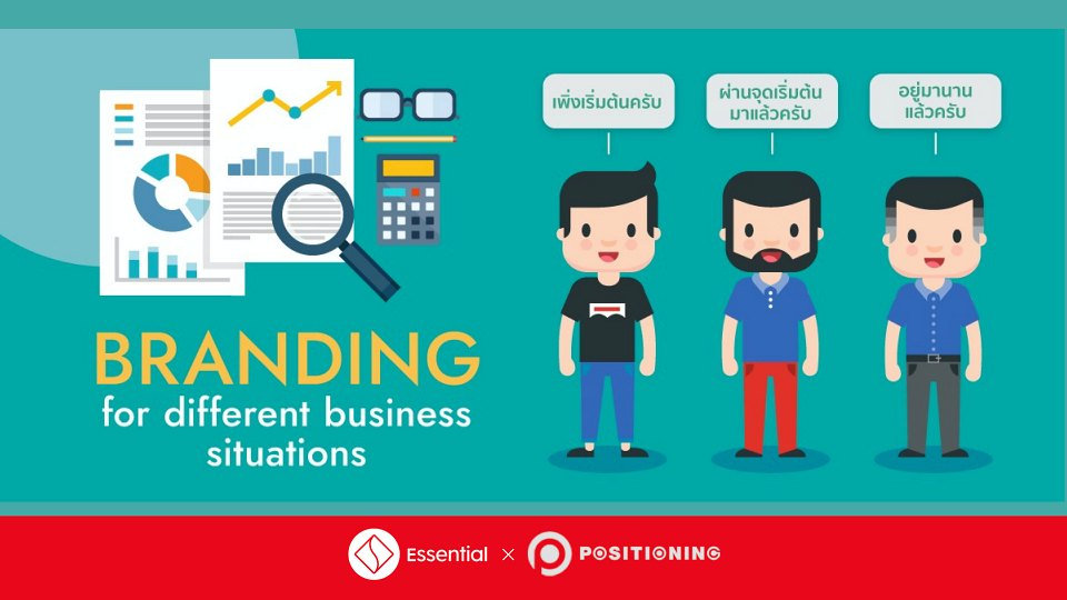 Branding for Different CV.jpg