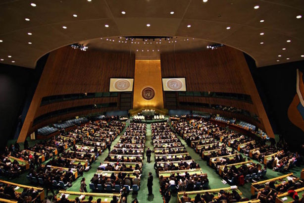 Photo by Basil D Soufi, United Nations General Assembly Hall in the UN Headquarters, New York, NY.