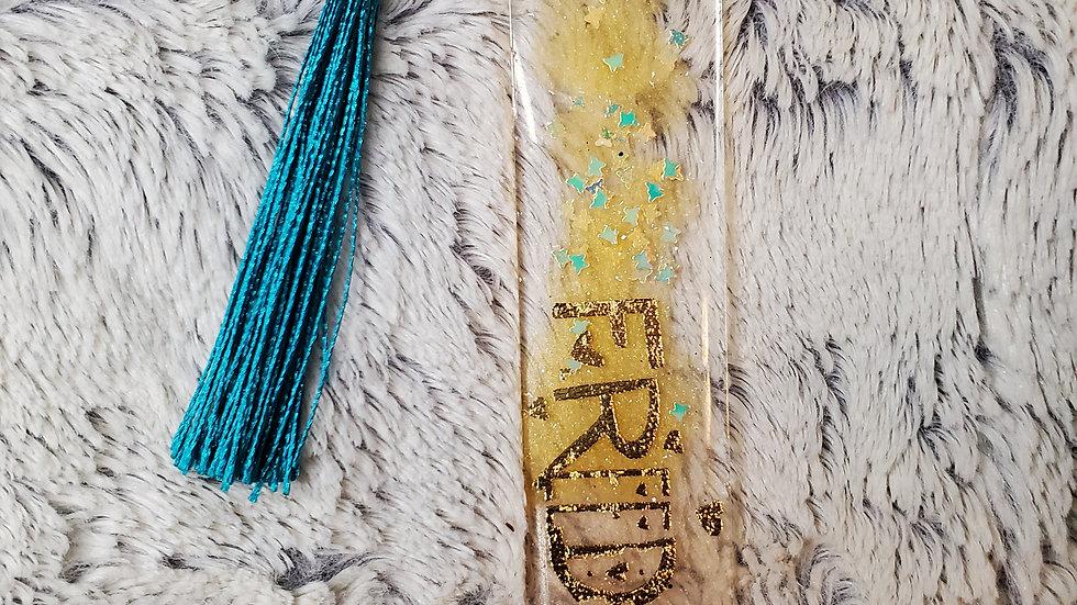 Handmade Fly Freedom Bookmark