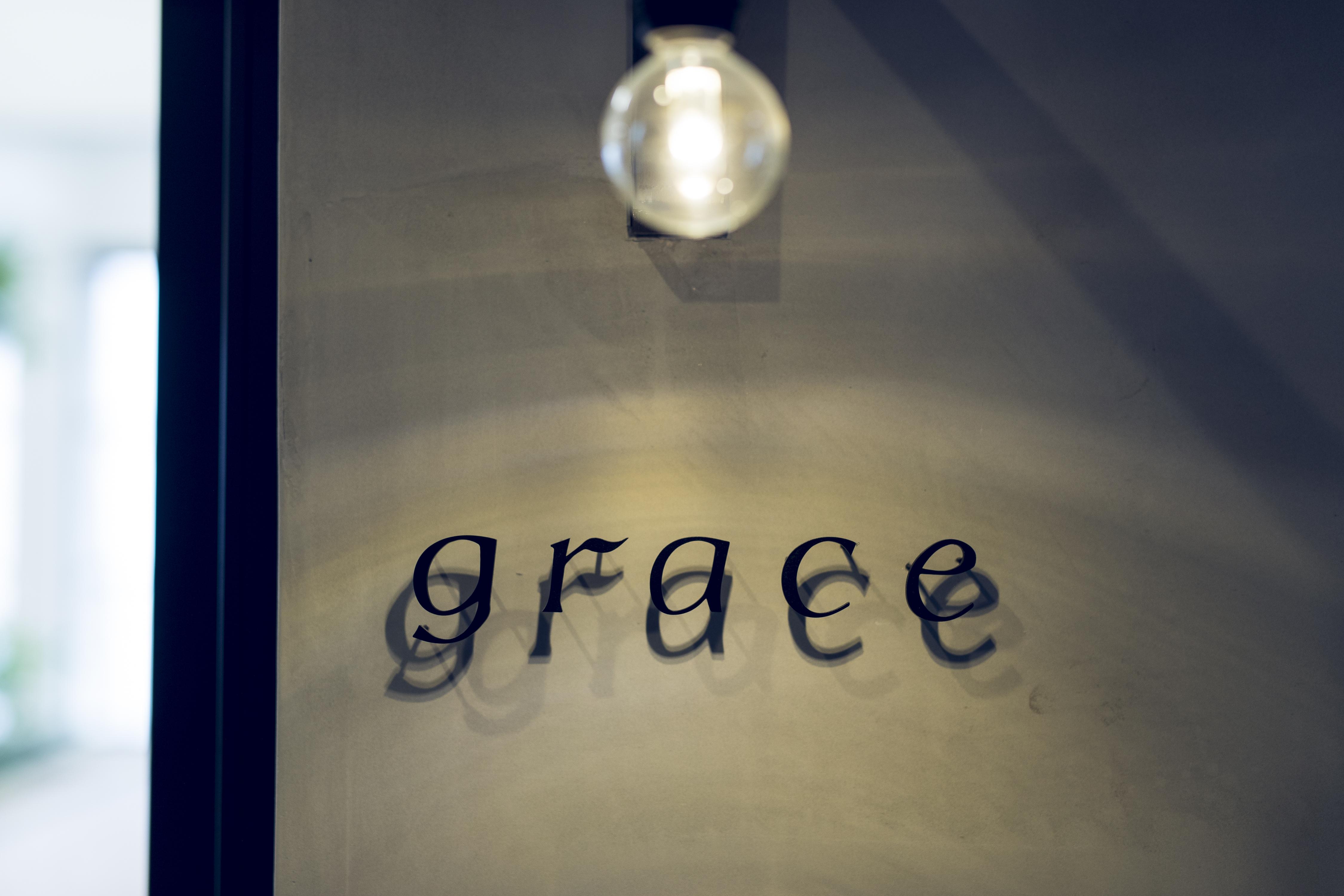 grace_2018_001