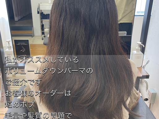 髪質改善メニュー✩と、余談。。