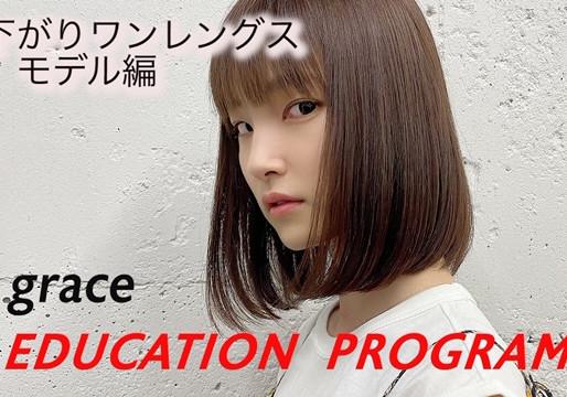 ✩美容師さんへ✩カット動画近日公開