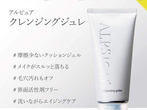 4STEP Skin Care コフレ