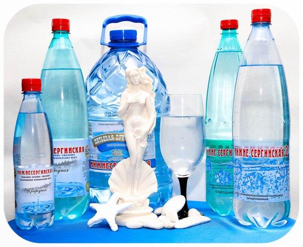 Нижнесергинская минеральная вода