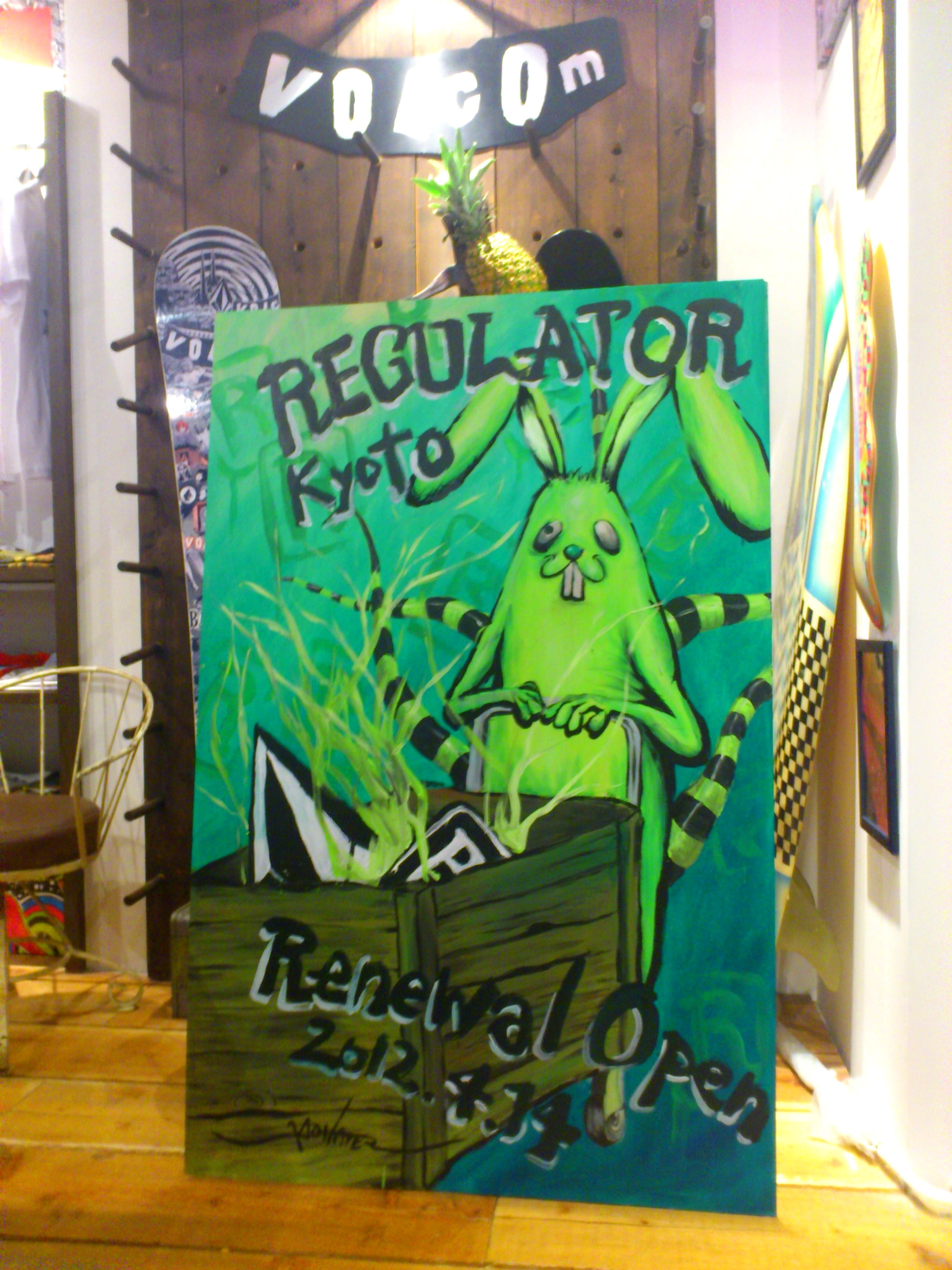 Regulator Reception