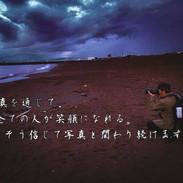 saishu_3.jpg