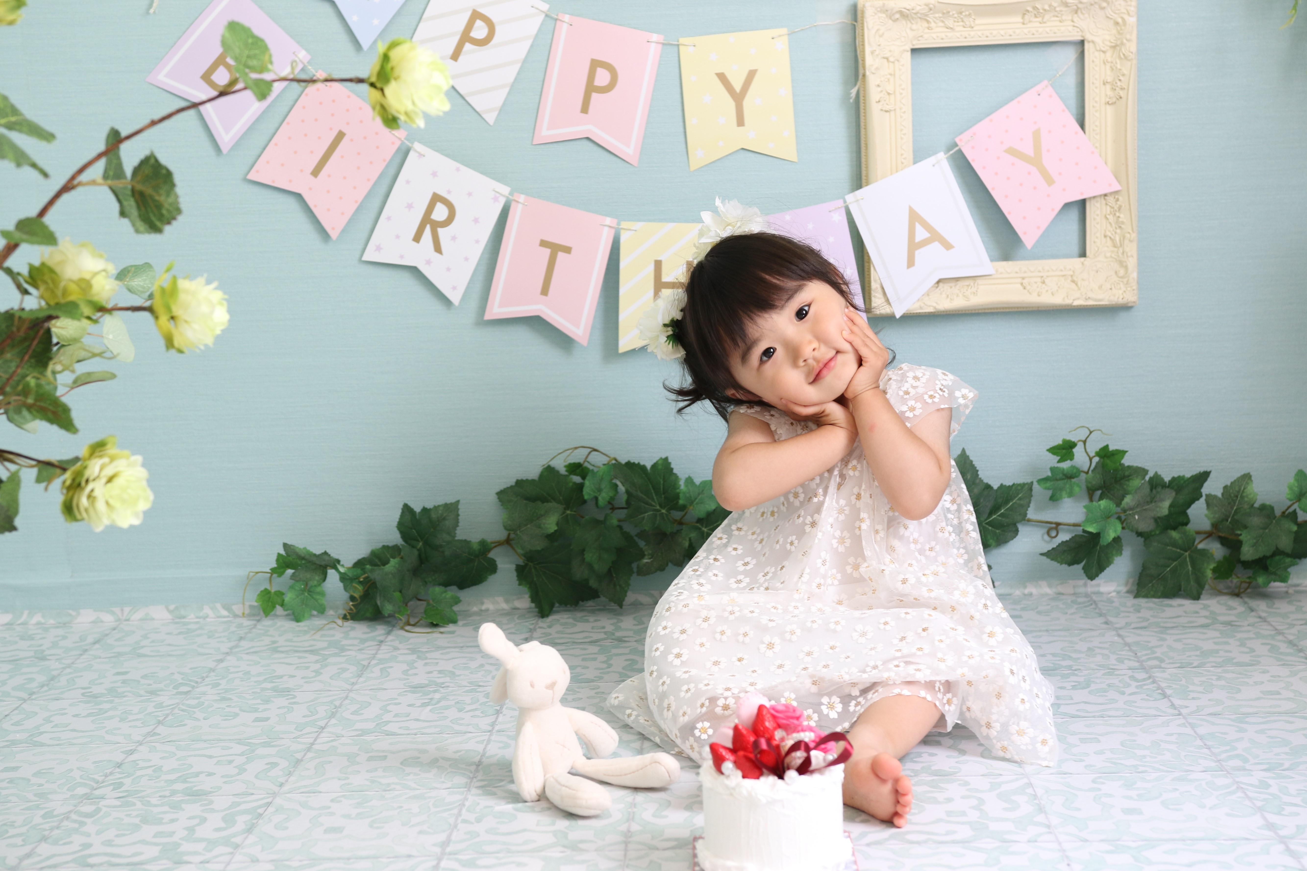 Half Birthday / Birthday