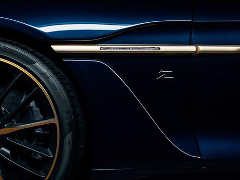 Aston Martin Zagato (4).jpg