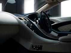 Aston Martin Zagato (2).jpg