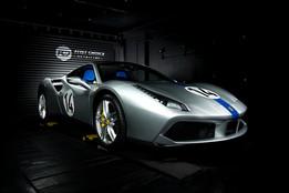 "Ferrari 488 ""Hot Rod"" 70th Anniversary edition."