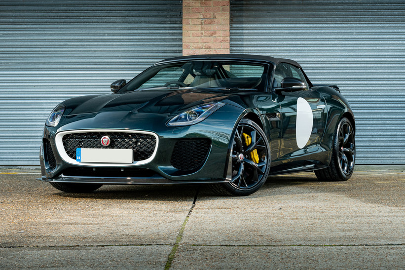 Jaguar Project 7 (1).jpg