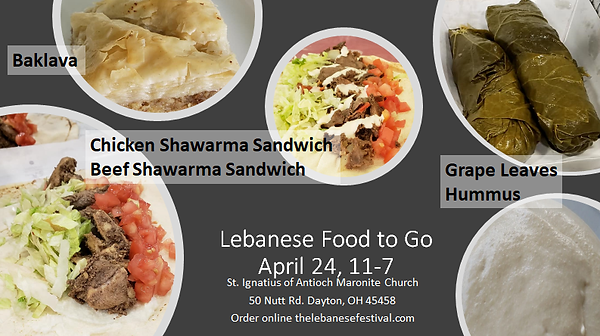 Lebanese food to go 4.png