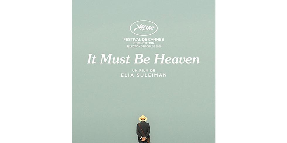 It Must Be Heaven (France-Palestine)