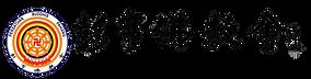 PBA sign.png