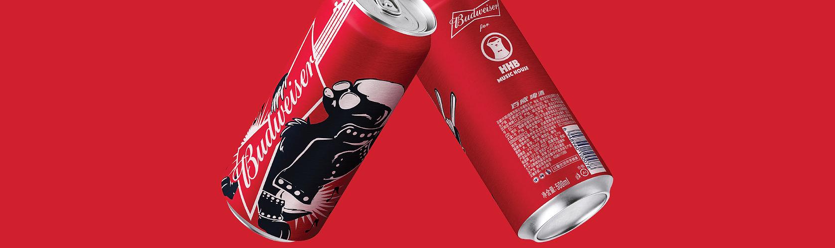 ADDLESS DESIGN STUDIO - Budweiser-HHB-pa
