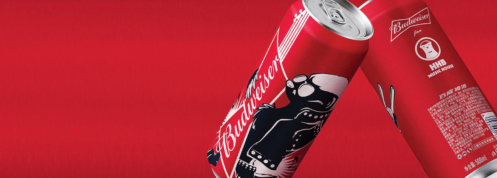 ADDLESS DESIGN STUDIO - Budweiser HHB