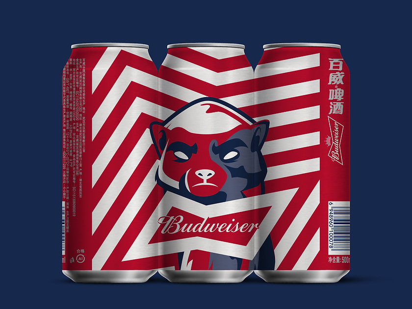 ADDLESS DESIGN STUDIO - Budweiser HHB proposal