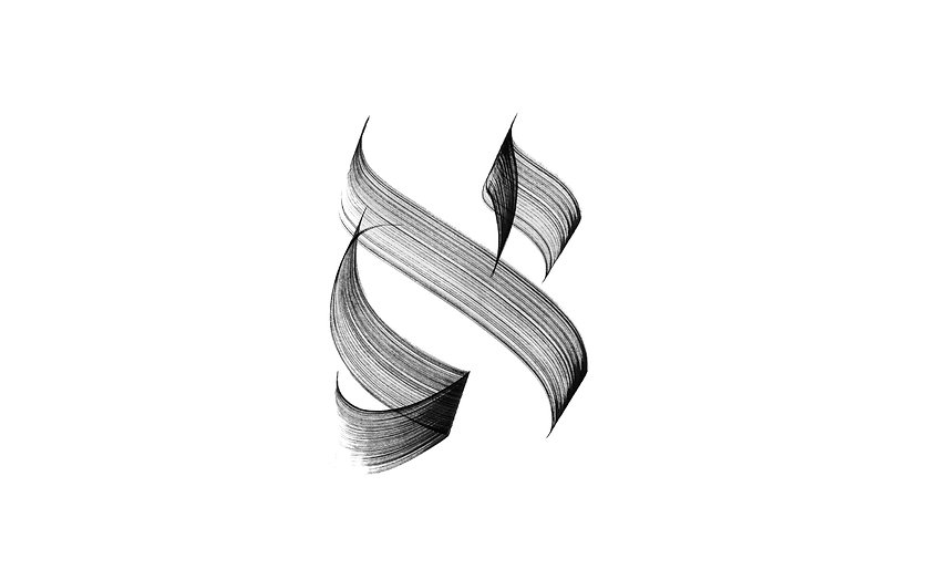 ADDLESS DESIGN STUDIO - ALEPH APPAREL calligraphy letter