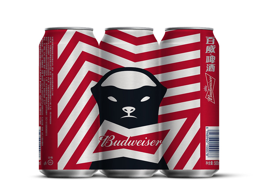 ADDLESS DESIGN STUDIO - Budweiser HHB proposal.jpg