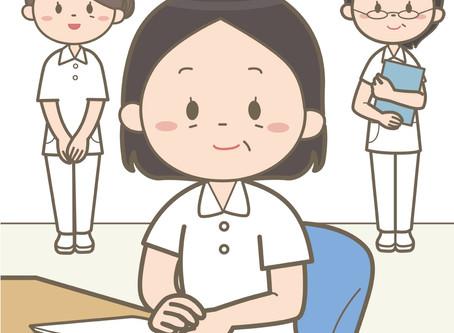 看護師募集☆月給40万円~☆日勤のみ☆土日休み
