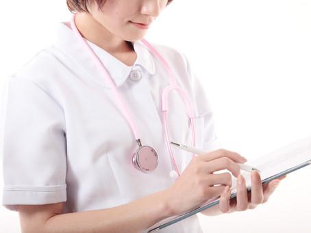 看護職員の離職率・給与の実態!!!