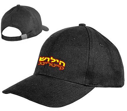 כובעי מצחיה
