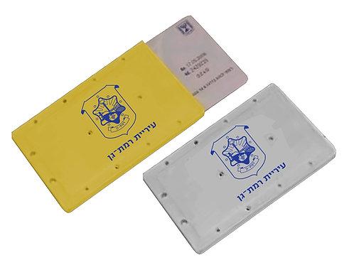 ארנק כרטיסי אשראי