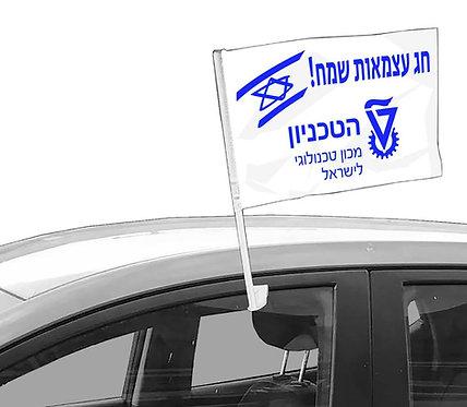דגל למכונית