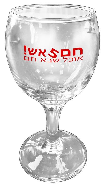 כוסות יין ממותגות