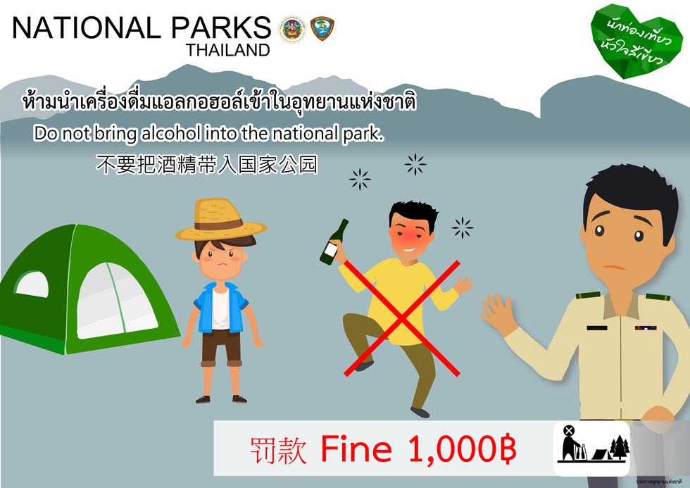 Nationalpark board-05.jpg