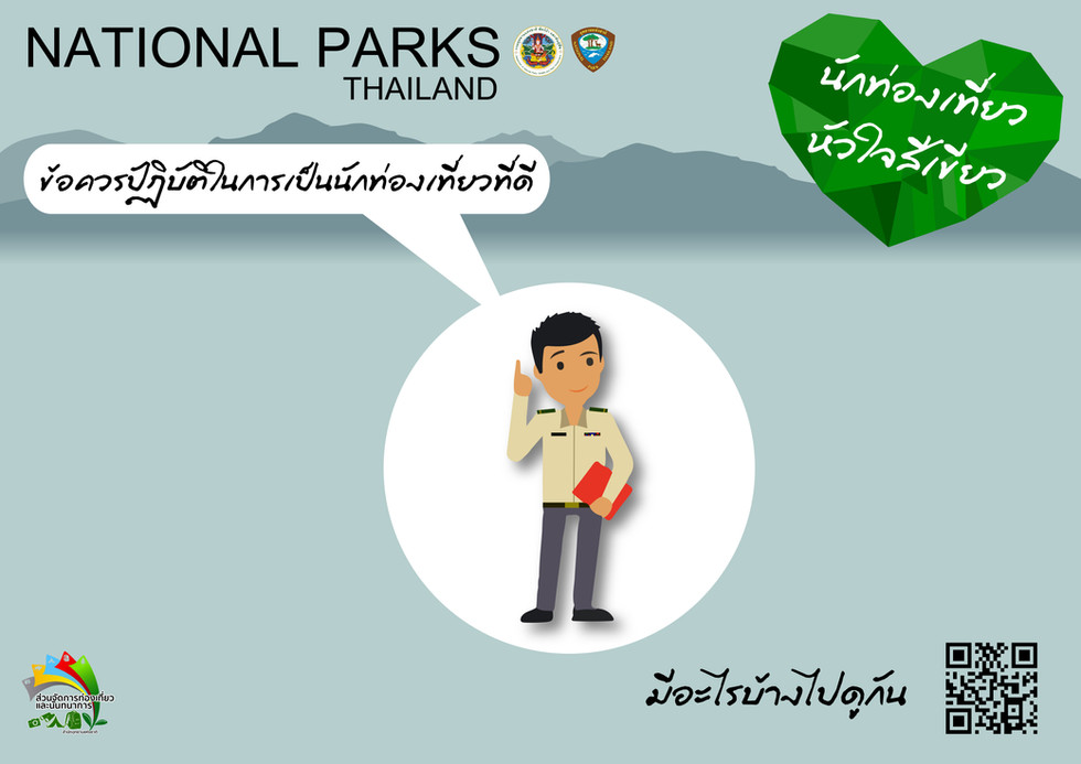 Nationalpark board-01.jpg