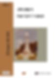 Fun Latin Piano Duet 4 Hands Sheet Music Campos Campos