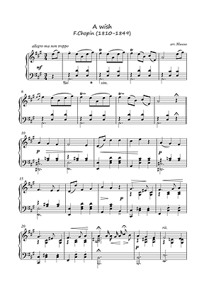 A Wish Piano Solo Sheet Music Pdf Chopin