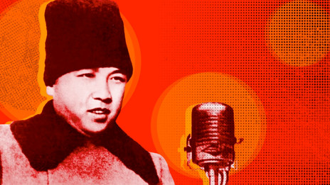 Juche Lessons 1 and 2: Social Being in Juche, & Independence, Creativity, and Consciousness