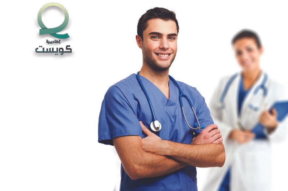 Nurse100.jpg
