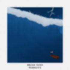 Ferocity-Final-LP-Coverfor-web-.jpg
