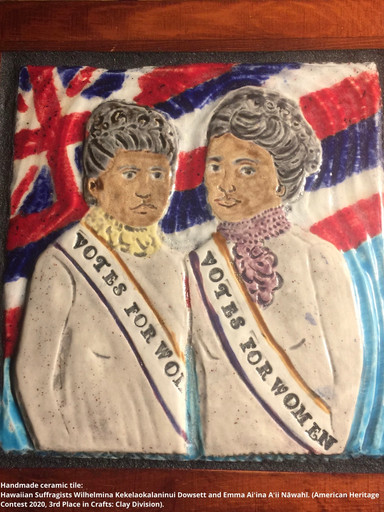 Hawaiian Suffragists Wilhelmina Kekelaokalaninui and Emma Aʻima Aʻii Nāwahī